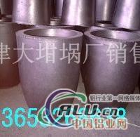 4000公斤化锌碳化硅石墨坩埚
