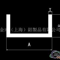 黑色氧化槽铝10x10x1mm