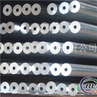 7005合金铝管.精密铝管