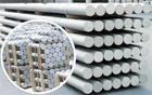 LF2拉伸铝板5056铝棒批发商