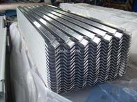 750型压型铝板 YX35125750