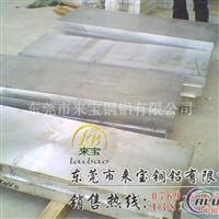 AA7075T651焊接铝管 AA2024