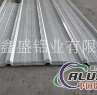900型压型铝板