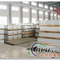 LF6铝板供应商 5083铝板批发价