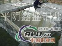 5005屋面铝板