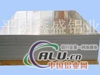 5083铝镁合金中厚板
