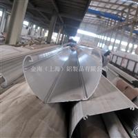 铝合金大截面槽铝 工字铝