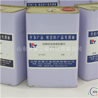 濕砂型表面穩定劑 KTSG-01