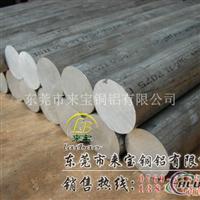 AA7075T651抛光铝板