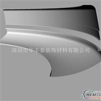 双曲铝板、专业生产双曲板