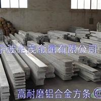 6010铝合金板性能 铝合金棒成分