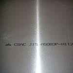 5017铝棒(防锈铝优惠了)