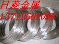 热销进口7150铝合金电缆线
