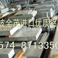 高塑性铝合金6A02 铝板淬火湿度