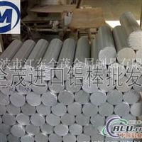 高强度铝合金板6351化学成分