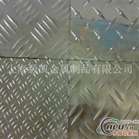 5052折弯铝板 5052高强度铝板