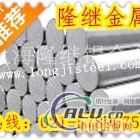 批发AA 1185铝青铜棒材