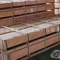 5052铝板硬度 5754铝板指导价