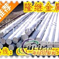 进口AA 1275铝合金材质
