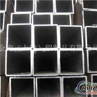 拉丝铝方管 铝型材开模挤压拉丝
