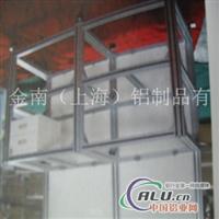 支架铝型材开模 铝合金储物支架