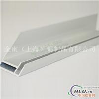 铝合金太阳能边框 边框铝合金材