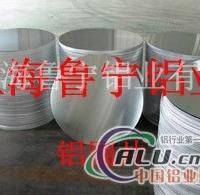 铝圆片,,鲁宁铝材供应商