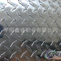 指针型铝合金花纹板