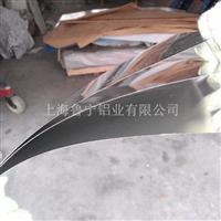 供应1060  O态铝板。