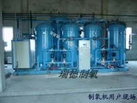2400立方制氮机