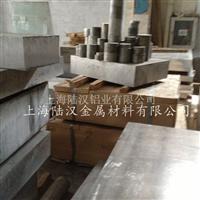 6101A铝板 6101A铝板 6101A铝板