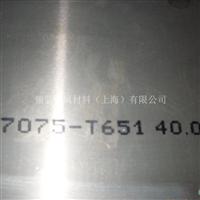 AL6061t6铝板硬度