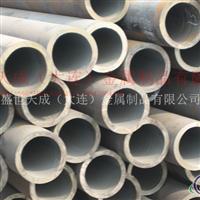 热挤压管 (H112态)5454铝合金