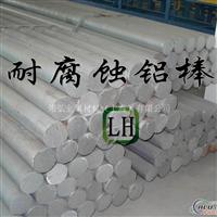 alcoa6061高耐磨铝板