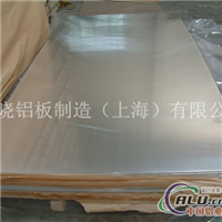 (5754铝合金)―↑5754铝合金板价格