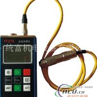 TF270 型测厚仪铝型材用