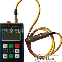 TF270 型測厚儀鋁型材用