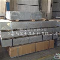 5A13铝板 5A13铝板 5A13铝板