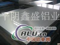 3003汽车油箱用拉伸铝板