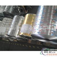 中略鋁業長期供應各種型號啤酒箔
