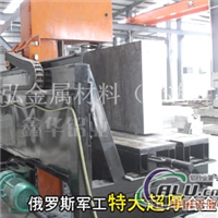 6061t4铝板 6061铝板厂家