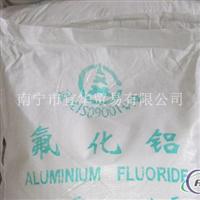 電解鋁專用氟化鋁 氟化鋁