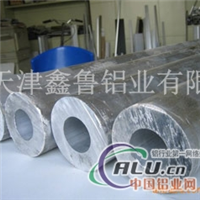 铝方管、厚壁铝管、合金铝板