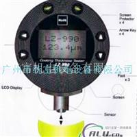 LZ-990型测厚仪