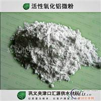 活性氧化铝微粉