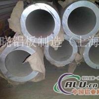 7a03铝合金(铝板)挤压铝棒