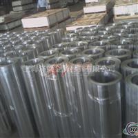 铝皮 铝卷 铝皮保温化工管道保温