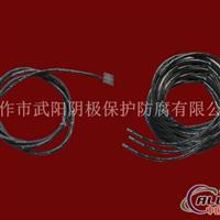 阴极保护专用电缆