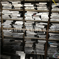 5A02铝板 5A02铝板 5A02铝板