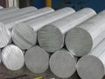 7a04铝合金(铝板)挤压铝棒